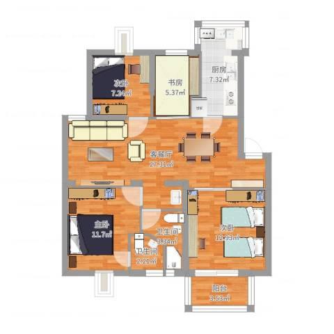 漾河公寓4室2厅2卫1厨101.00㎡户型图