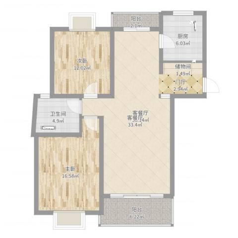 广洋苑二期2室2厅1卫1厨122.00㎡户型图