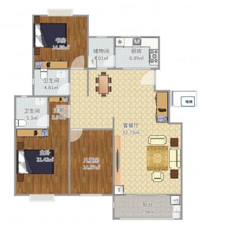 金鼎公寓3室2厅2卫1厨165.00㎡户型图