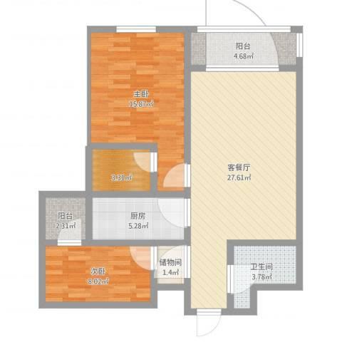 岭杰小区2室2厅1卫1厨90.00㎡户型图