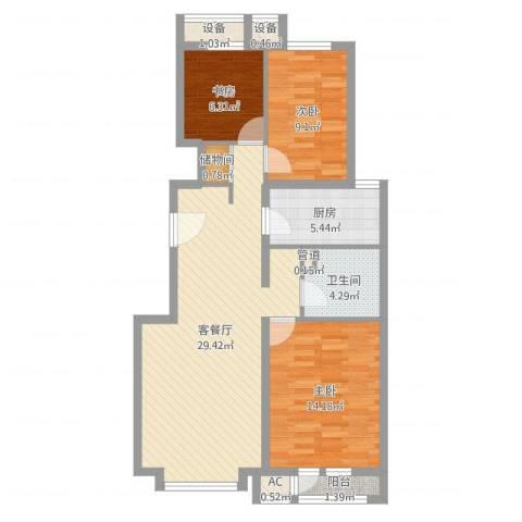 中粮万科紫云庭3室2厅1卫1厨73.07㎡户型图