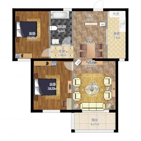 铭和苑2室2厅1卫1厨105.00㎡户型图