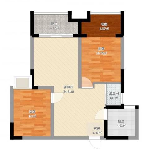 国色天香2室2厅1卫1厨71.00㎡户型图