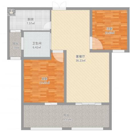 三江锦绣江南2室2厅1卫1厨128.00㎡户型图
