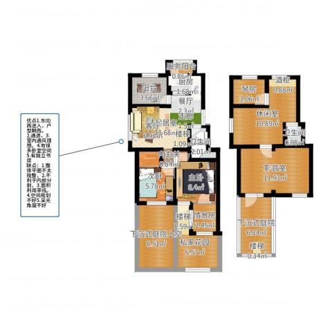 中天富城2室1厅8卫2厨104.00㎡户型图