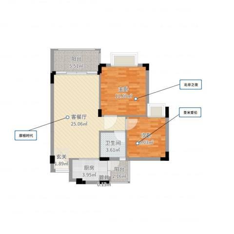 大信芊翠家园2室2厅2卫1厨78.00㎡户型图