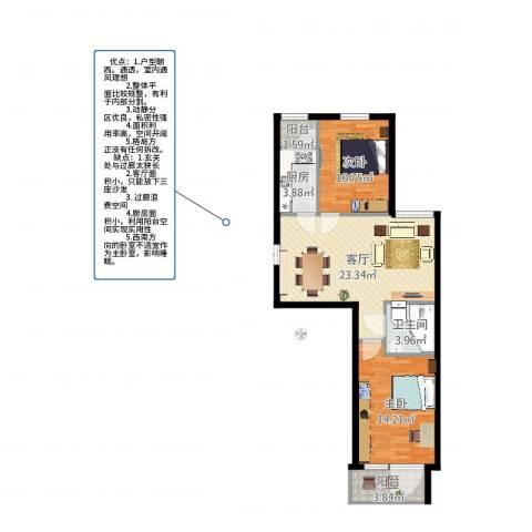 中天富城2室1厅1卫1厨77.00㎡户型图