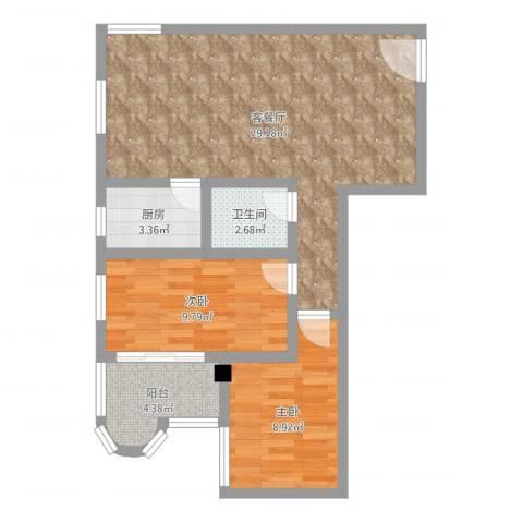 豪景花园2室2厅1卫1厨73.00㎡户型图