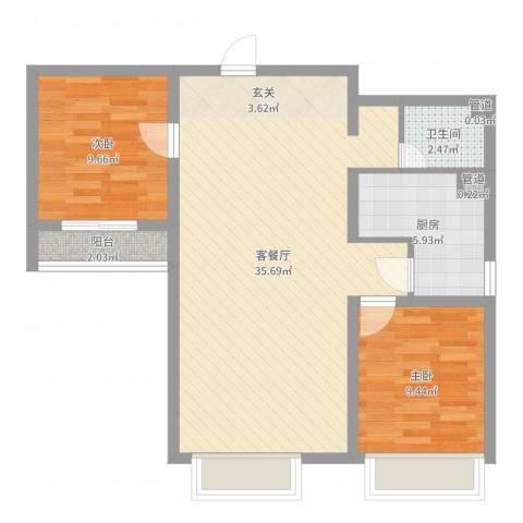 祥荣・香榭名筑2室2厅1卫1厨82.00㎡户型图