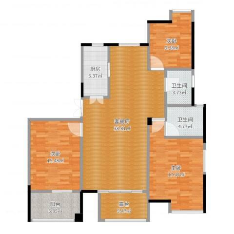 上东名筑3室2厅2卫1厨133.00㎡户型图