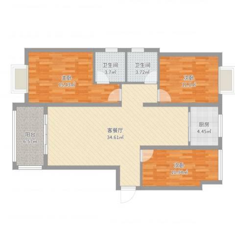 伴山尊品3室2厅2卫1厨128.00㎡户型图