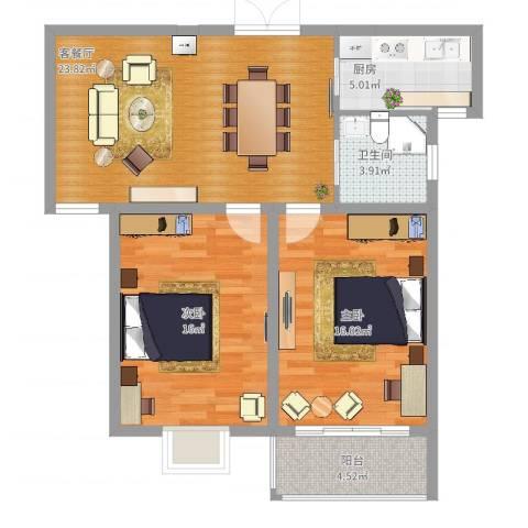 上林苑2室2厅1卫1厨98.00㎡户型图