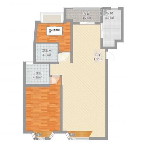 东海社区2室2厅2卫1厨124.00㎡户型图