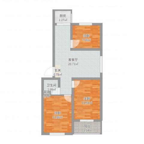 福星家园3室2厅1卫1厨75.00㎡户型图