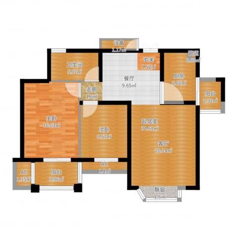 金鼎湾国际2室1厅2卫3厨118.00㎡户型图