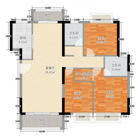 滨河佳苑3室2厅2卫1厨128.00㎡户型图