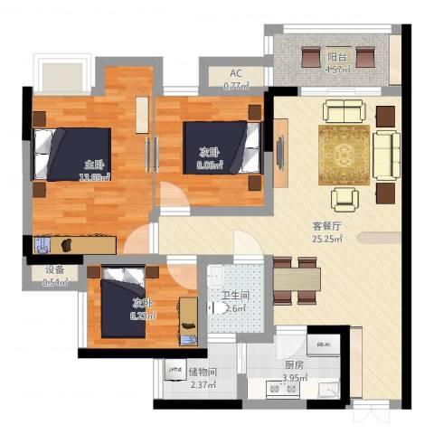 泽瑞琥珀天成3室2厅2卫2厨85.00㎡户型图