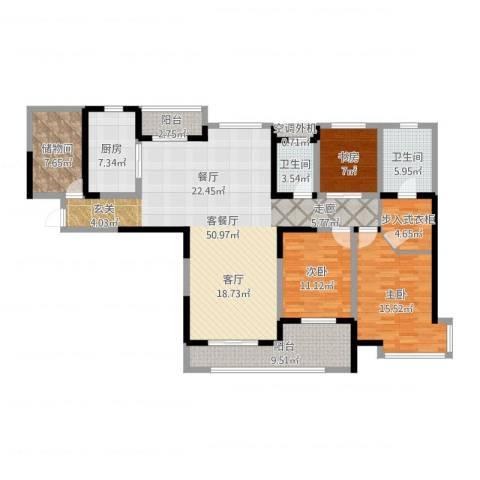 青山湾3室2厅2卫1厨158.00㎡户型图