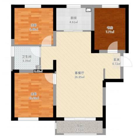 宝境檀香3室2厅1卫1厨81.00㎡户型图