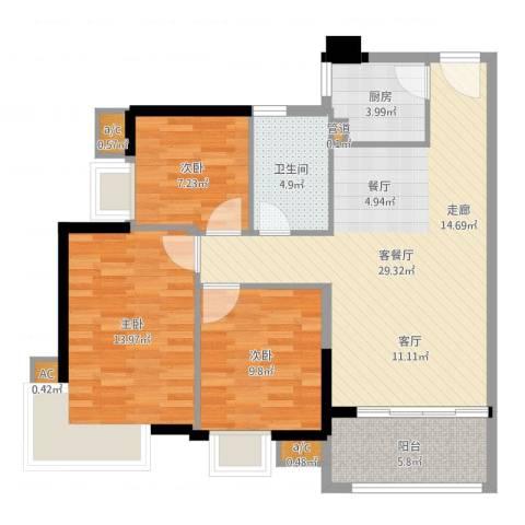 金碧雅苑3室2厅1卫1厨96.00㎡户型图