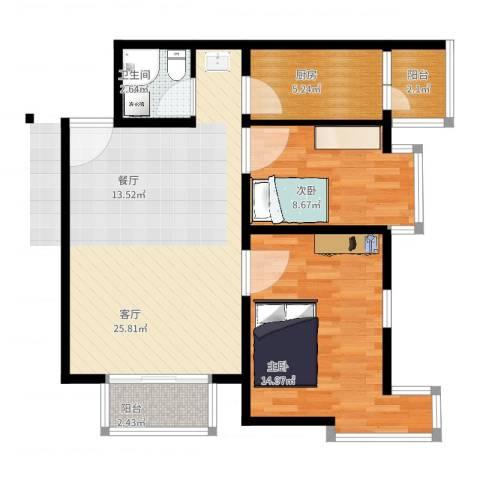 上上城青年社区二期2室1厅1卫1厨87.00㎡户型图