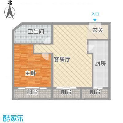 汇�花园117.00㎡户型2室2厅1卫1厨