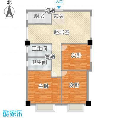 恒隆公馆135.70㎡B1户型3室2厅2卫-副本