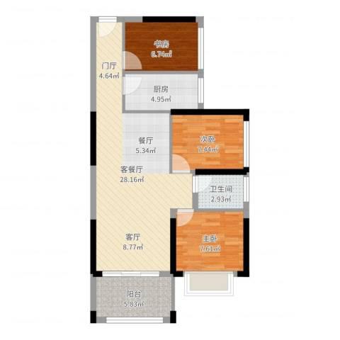 中央御园3室2厅1卫1厨80.00㎡户型图