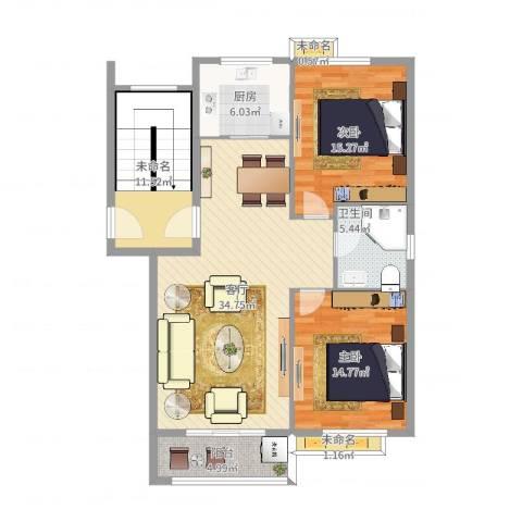 盛世郦都2室1厅1卫1厨105.67㎡户型图