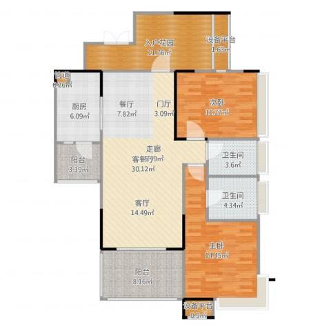 融科海阔天空2室2厅2卫1厨120.00㎡户型图
