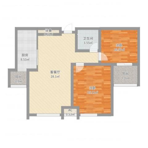 环球贸易中心2室2厅1卫1厨88.00㎡户型图