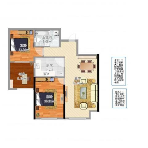 哈尔滨星光耀广场3室1厅1卫1厨99.00㎡户型图