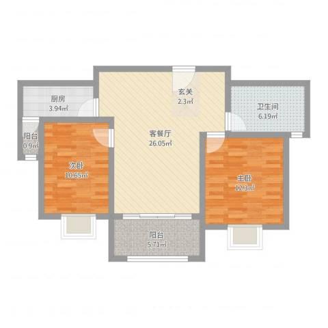 华冶新天地2室2厅1卫1厨82.00㎡户型图