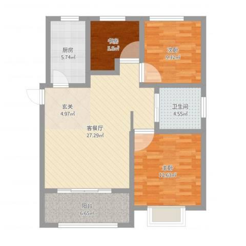 华冶新天地3室2厅1卫1厨90.00㎡户型图