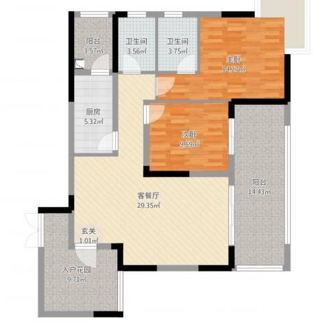 融科海阔天空二期2室2厅2卫1厨117.00㎡户型图