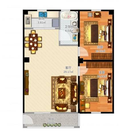 禺雅园2室1厅1卫1厨84.00㎡户型图