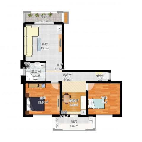 和骏新家园2室1厅1卫1厨99.00㎡户型图