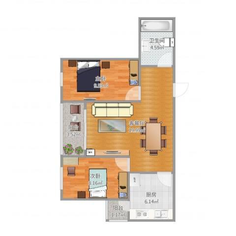 君华天汇2室2厅1卫1厨66.00㎡户型图