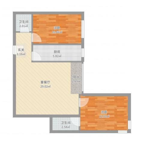 望京西园三区2室2厅2卫1厨78.00㎡户型图