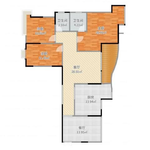 宏声阳光绿洲3室2厅2卫1厨142.00㎡户型图