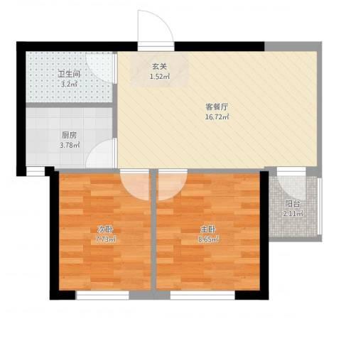 心海阳光2室2厅1卫1厨53.00㎡户型图