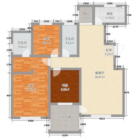 馨雅如3室2厅2卫1厨132.00㎡户型图