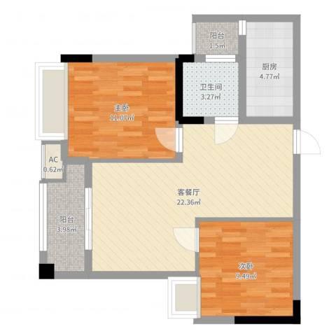 泽胜中央广场2室2厅2卫1厨71.00㎡户型图