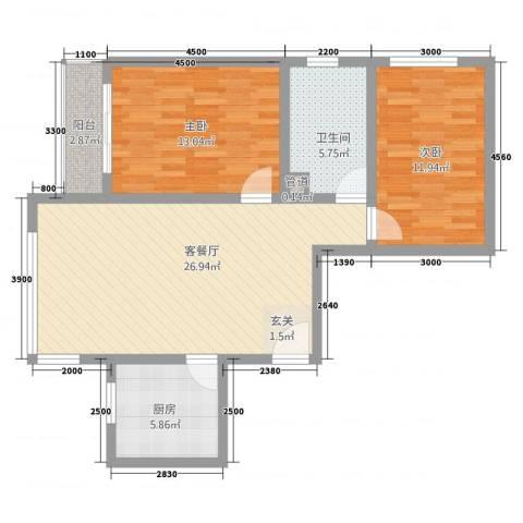三联北尚2室2厅1卫1厨97.00㎡户型图