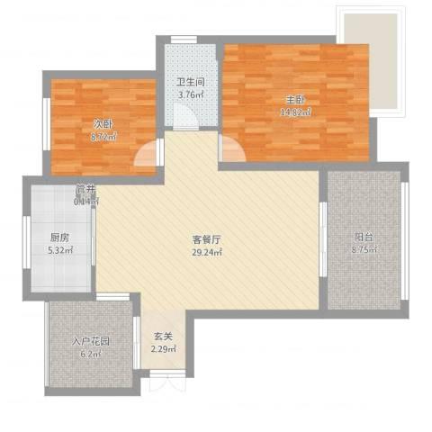 滨湖家园2室2厅1卫1厨96.00㎡户型图