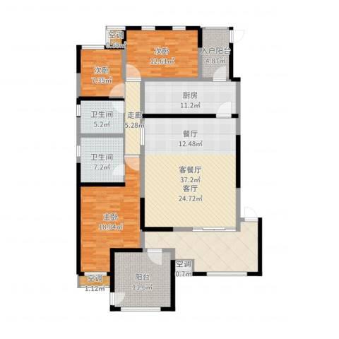 金科帕提欧3室2厅2卫1厨170.00㎡户型图