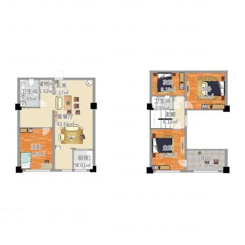 恒东幸福里4室2厅2卫1厨157.00㎡户型图