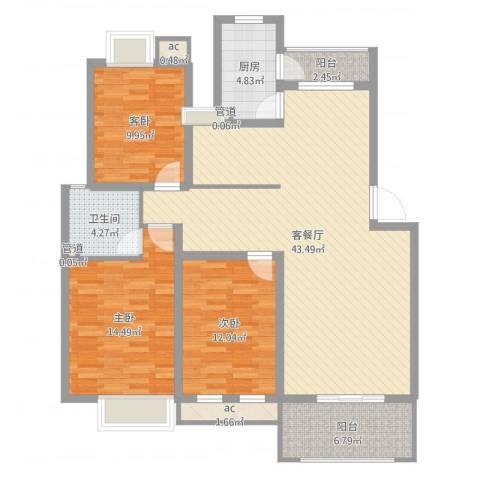 万科北区3室2厅1卫1厨126.00㎡户型图