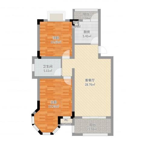 东方海德堡2室2厅1卫1厨97.00㎡户型图