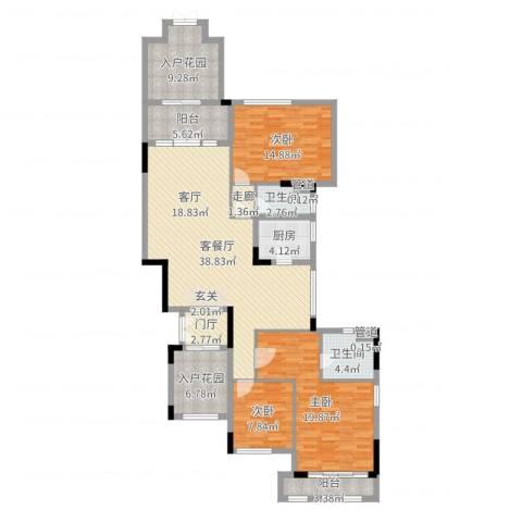 华发・蔚蓝堡3室2厅2卫1厨153.00㎡户型图